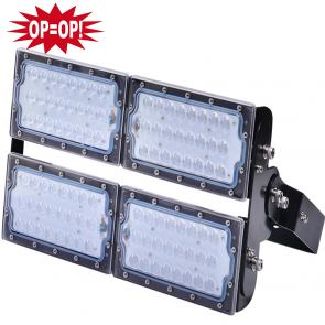 LED FLOODLIGHT PROF IP65 200W