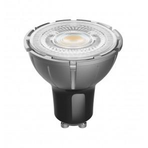 GU10 SPOT DIMBAAR 7,5 watt